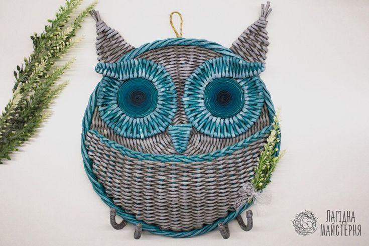 Сова-ключница (плетение из бумажной лозы, газет, бумажных трубочек, basket weaving, paper, owl craft, бирюза, бирюзовый)