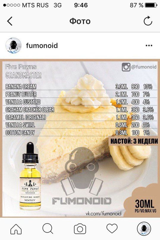 Photo   Get All of these E-Liquids and more @ http://TeagardinsVapeShop.com or look for Teagardins Vape Shop in google play store today to get all the Newest vape products right on your cell phone.