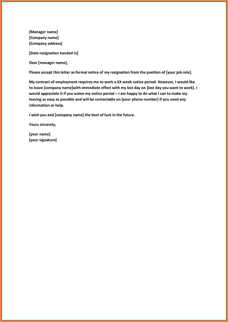 image result for formal resignation letter sample without