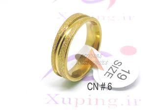 Cincin Imitasi Lapis Emas warna gold 18 k