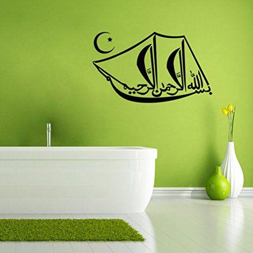 DIY Removable Islamic Muslim Culture Surah Arabic Bismillah Allah Vinyl Wall StickersDecals Quran Quotes Calligraphy as Home Mural Art Decorator 410142cm x 25cm * For more information, visit image link.
