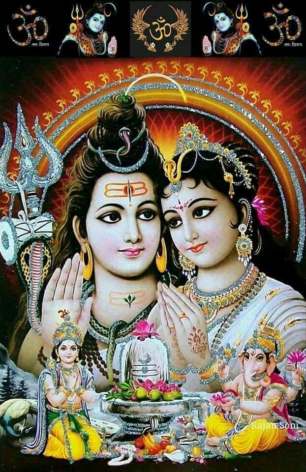 Shiv Parvati Parivaar