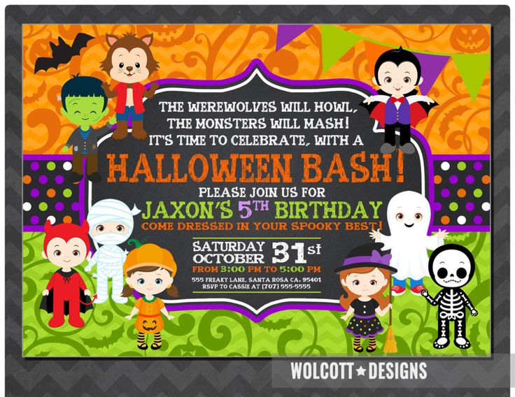 Halloween Birthday Invitation. Custom /  Personalized invitations, Printable or printed invites. #wolcottdesigns