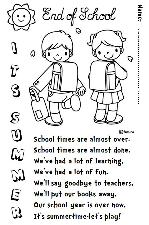 Enjoy Teaching English: END OF SCHOOL (poem) | Literacy ...