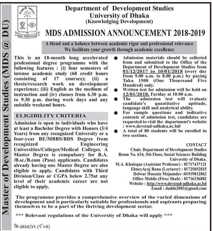 Dhaka University Masters Admission Circular 2018Dhaka - admission form school