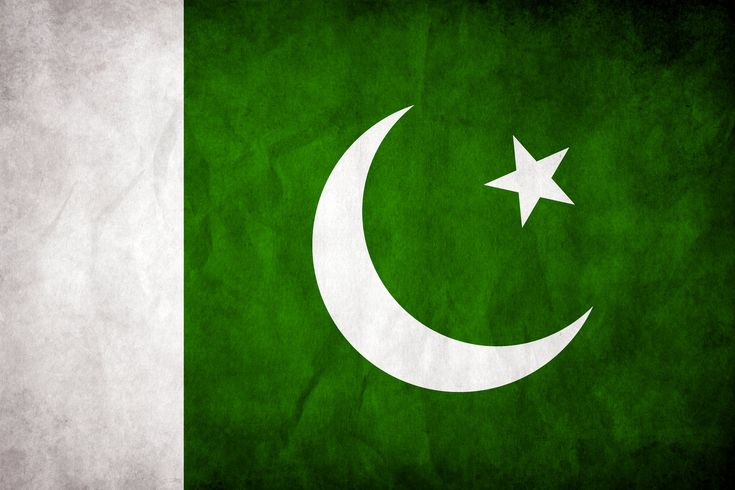 Pakistan Flag This is a nice one