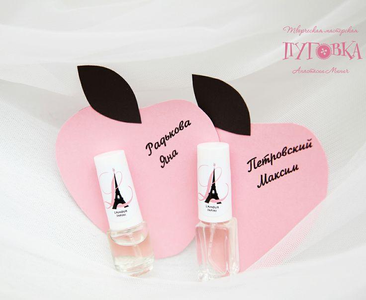 Рассадочные карточки для невероятно нежного, «ароматного» проекта «Одухотворенные друг другом»! И подарки для гостей - любимые ароматы Chanel жениха и невесты!