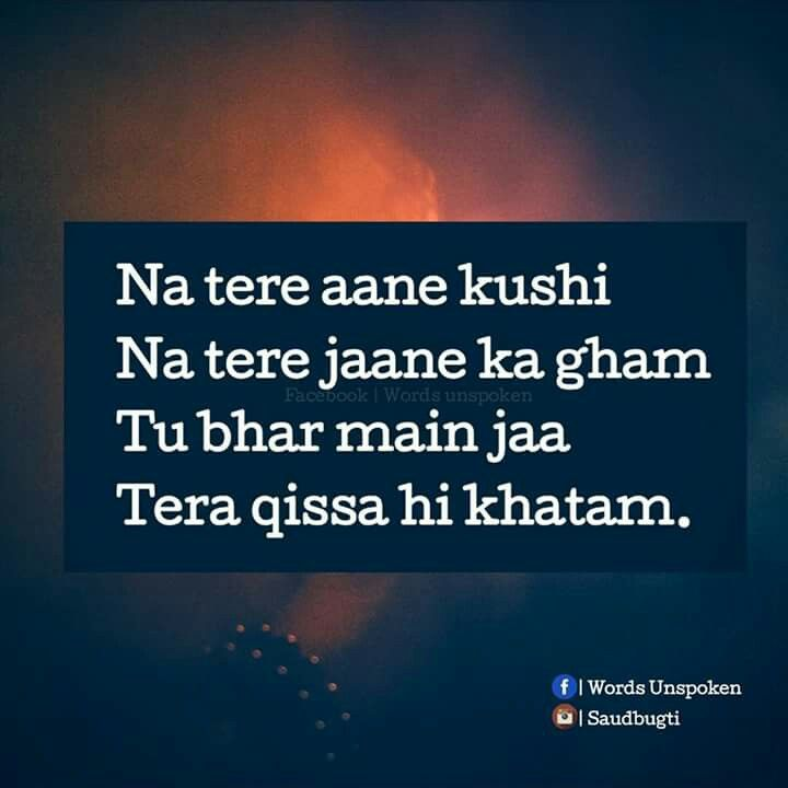 292 Best Funny Hindi Quotes,jokes,images Images On