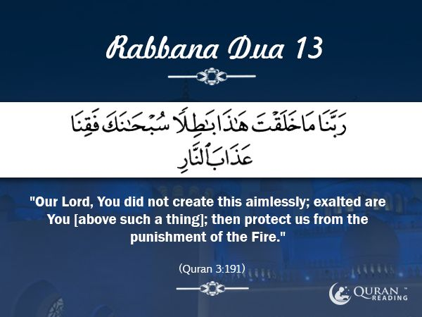 """Rabbana Dua 13 """"Our Lord, You did not create this aimlessly; exalted are You [above such a thing]; then protect us from the punishment of the Fire."""" [Quran 3:191]"""