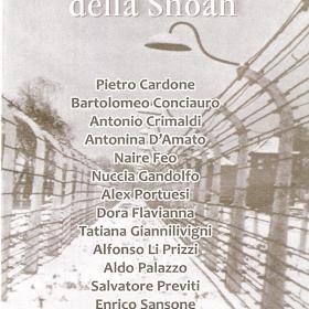 ARTISTI IN MEMORIA DELLA SHOAH  a cura di Claudio Alessandri e Associazione RicercArte