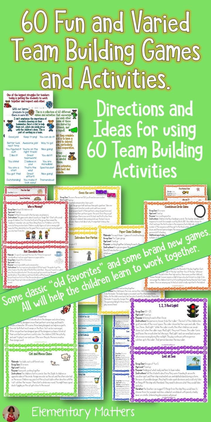 This is a set of 60 fun Team Building games and activities designed for ages preschool through adult.These can be used during morning meeting, after school clubs, summer camp, and can be adapted to fit many lessons during the school day! One of the most important skills for children to learn is getting along and respecting their own community. With this in mind, I've written up some old favorite games, some that I've made up, and some that friends have shared with me.
