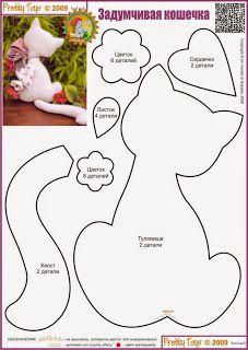 Cojín gato: varios patrones gratis