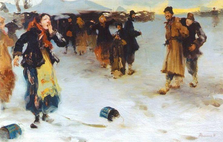Неудачная шутка (1911). Николай Фешин