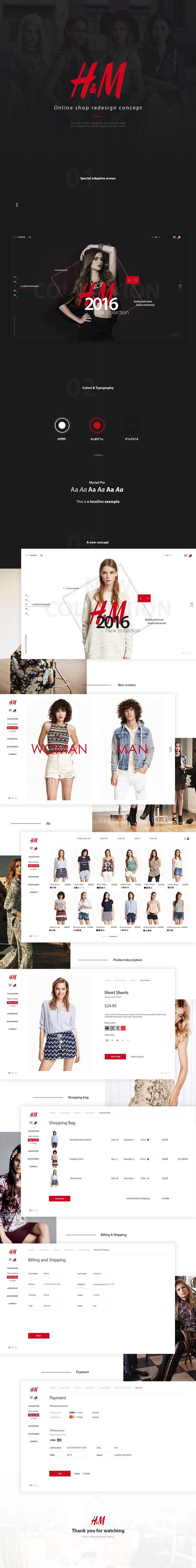[H&M] Online shop concept on Behance