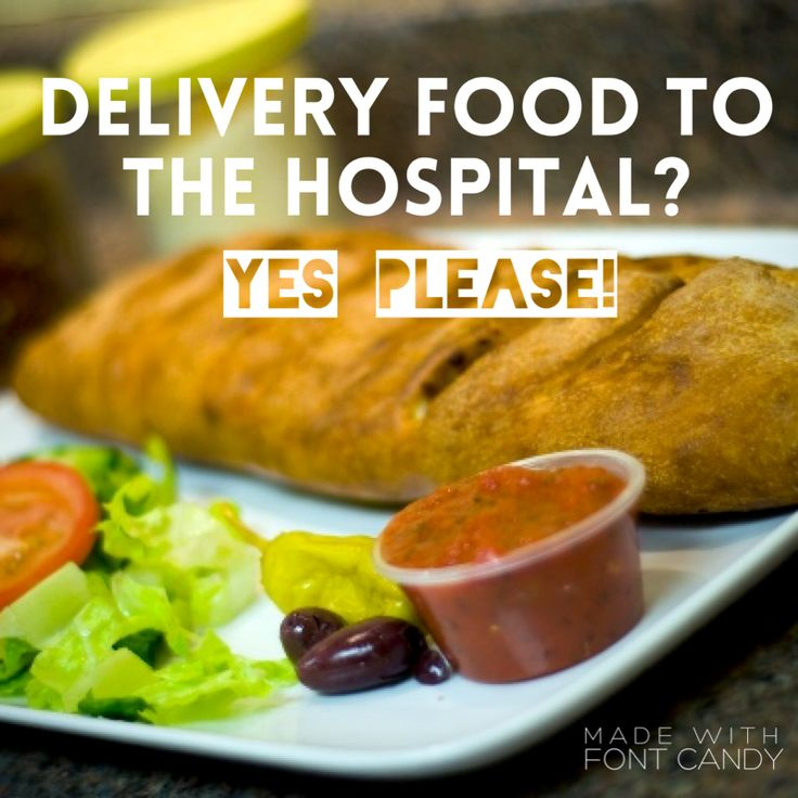 Delivery food to the hospital? | onerummymom     Tuberous sclerosis, epilepsy, special needs, sick child, kid in hospital