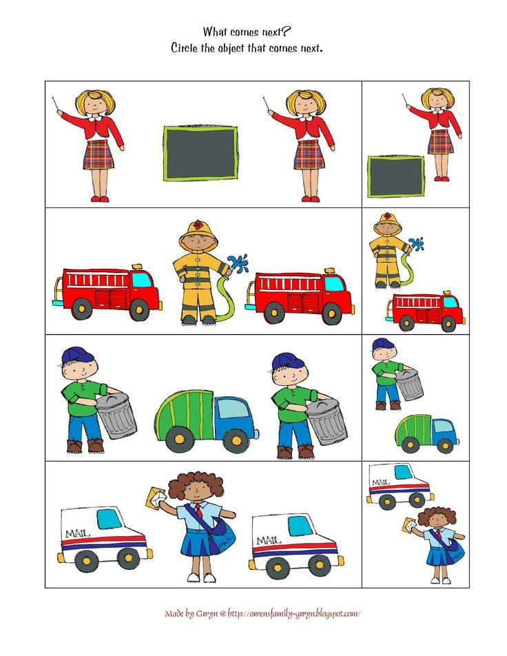 community helpers printables | Preschool Printables: Helper's in the Community Printable: