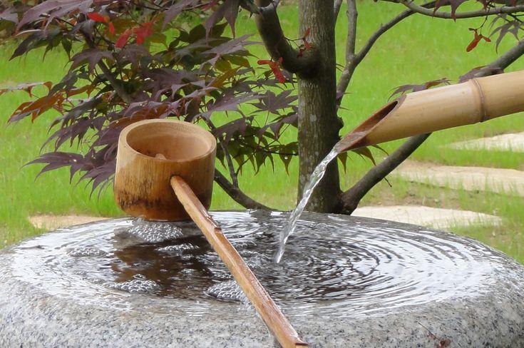 Jardin japonais à Palaiseau, au bord de l'Yvette