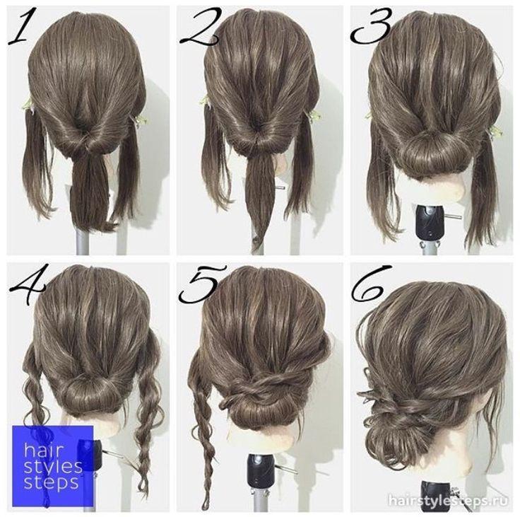 Hairstyle cheveux mi-longs