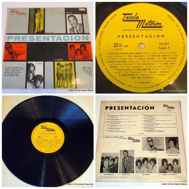 Supremes Marvin Gaye + More PRESENTACION LP Tamla Motown Argentina VG/VG