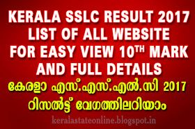 Pareeksha Bhavan Kerala publish SSLC /THSLC Result 2017 / All website's name and link for easy view 10 th Result in Mobile or PC Kerala Pareeksha bhavan Xth result 2017, SSLC result IT School 2017, New Thslc result 2017 Kerala nic, Result Kerala nic published the SSLC exam result, SSLC exam kerala gov website display SSLc result 2017