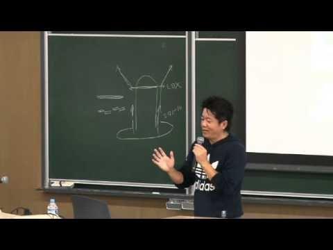 「ネットワーク産業論」@慶応義塾大学SFC/未来に触れている気分になれる。