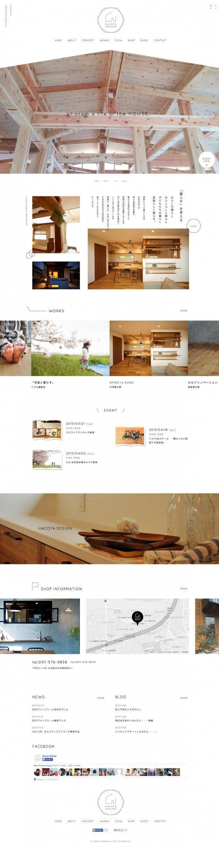 HACOYA DESIGNのWEBデザイン | WEBデザインギャラリー