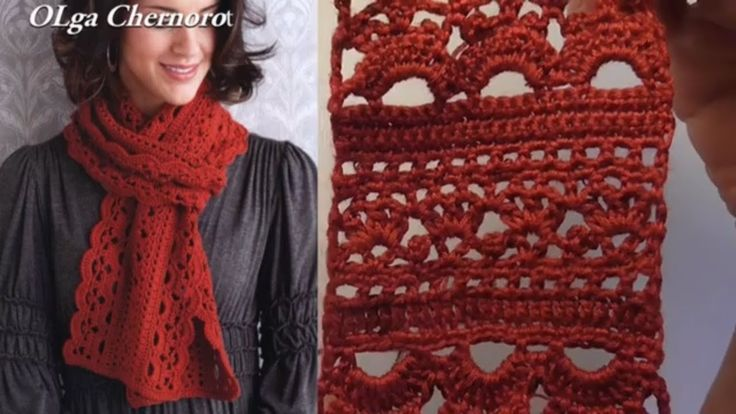 A very beautiful pattern for a scarf for autumn. Heat and an excellent accessory for your image.