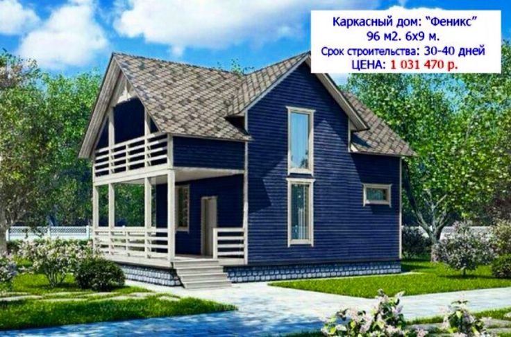 Www eplans com house plans for Www eplans com