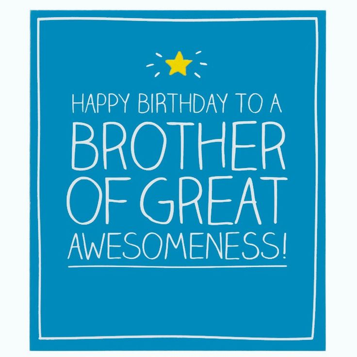 Happy Birthday Wishes To My Brother Quotes: 25+ Best Ideas About Happy Birthday Brother Funny On