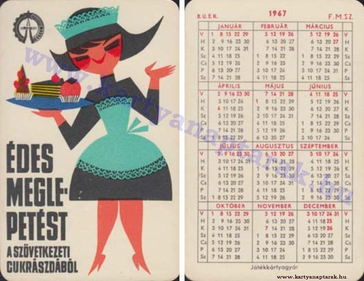1967 - 1967_0119 - Régi magyar kártyanaptárak