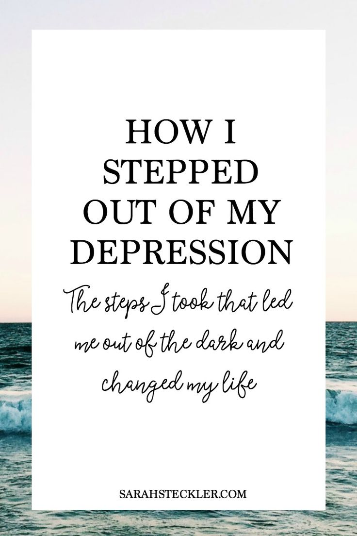 Depression affects more people than we realize. It's one of the view things we can go through in life and suffer through and hide at the same time. I'm finally sharing the steps I took to step out of my own depression, telling more about my story, and hoping you and others know that the journey is not something you have to do alone. Read about how I treated my own depression and what helped me start to feel like myself again.