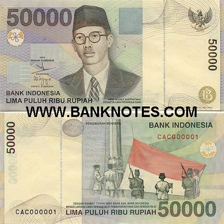"Indonesia 50000 Rupiah 1999    Obverse: Wage Rudolf Soepratman (Supratman) - an Indonesian songwriter. He wrote and composed the national anthem of Indonesia - ""Indonesia Raya"" (adopted in 1949). Reverse: Military personnel hoisting flag on Independence Day. Watermark: Hadji Oemar Said Tjokroaminoto (Cokroaminoto)."