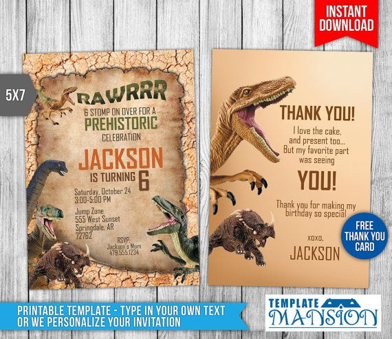 Dinosaur Invitation Dinosaur Birthday By Templatemansion