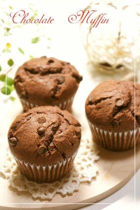 ⁂チョコチップマフィン⁂ by nyonta [クックパッド] 簡単おいしいみんなのレシピが262万品