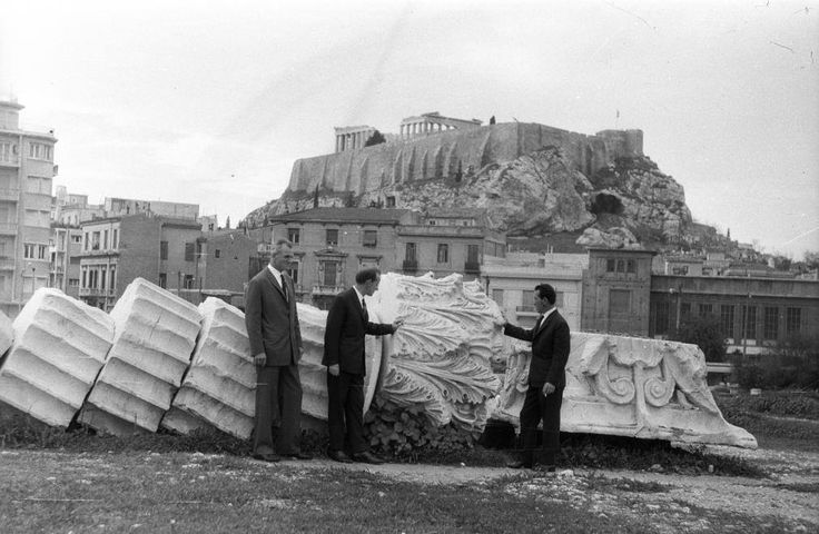 Holenar Csaba es Edina Ελλάδα Αθήνα 1964
