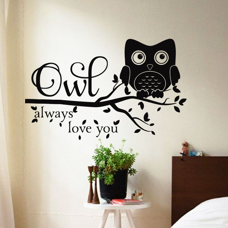 always love you owl wall sticker , waterproof home decoration