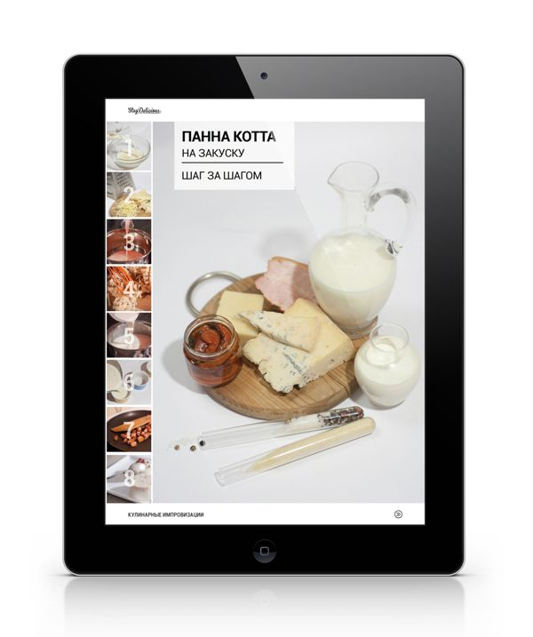 51 Beautiful and Interactive Examples of Digital Magazine Design, layout, editorial, typography