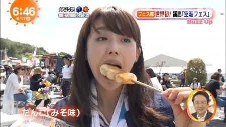 宮司愛海 食事 食レポ