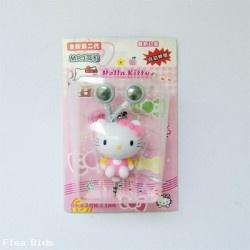 Hello Kitty 3-D Retractable MP-3 Headphones NIP (Auction ID: 133768, End Time : N/A) - FleaBids Auction House