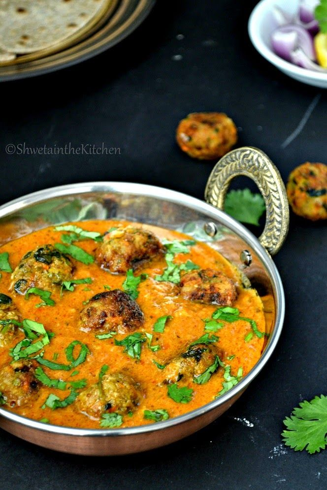 : Vegetable Kofta Curry