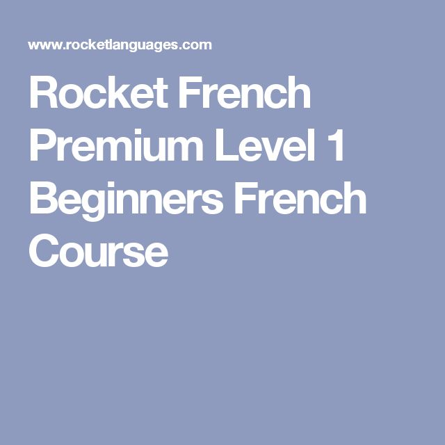 Rocket French Premium Level 1 Beginners French Course