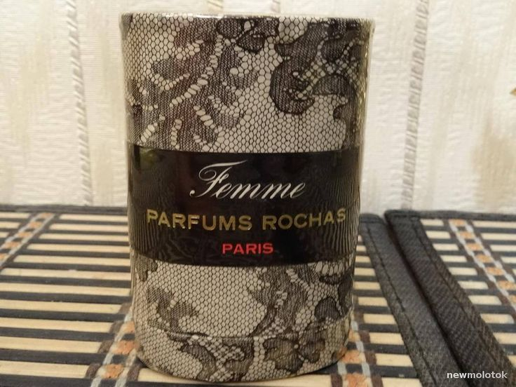 Femme Rochas 7.3ml. Perfume Vintage by MyScent on Etsy