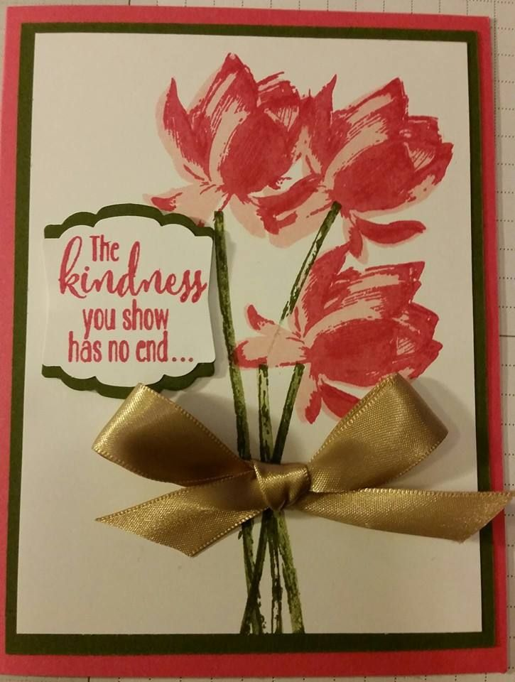 Lotus flower... free Sale-a-Bration set!