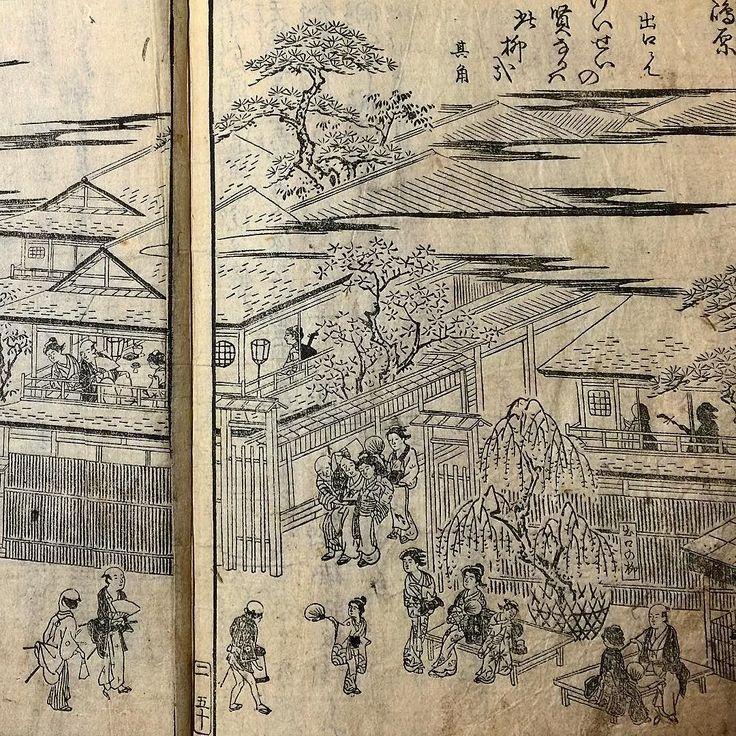 Веселые кварталы Старой столицы #картинки #быт  #Киото #история #антиквариат #18век #Симабара #веселыекварталы #куртизанки #кимоно #традиции #досуг #ксилография #Япония