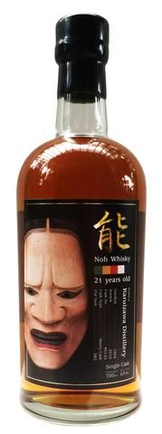 Karuizawa 'Noh' Series  1994  Cask 6149 21 yo Japanese Single Malt 63.6% 700ml