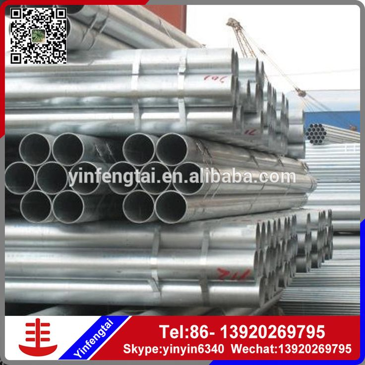 """""""Galvanized steel water pipe sizes,galvanized pipe size chart"""""""