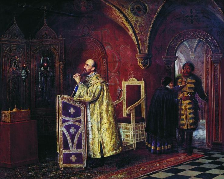 ПУКИРЕВ Василий Владимирович (1832-1890) «Иван Грозный в молельне». 1884 г.