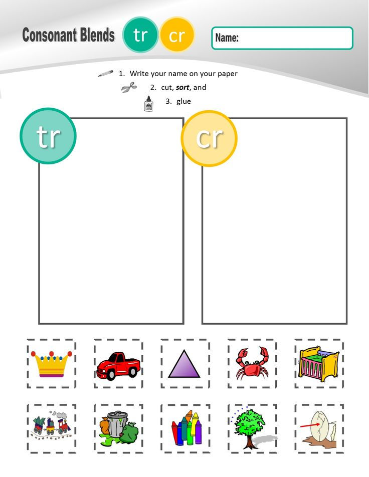 R CONSONANT BLENDS (BR, CR, DR, FR, GR, PR, TR) Sorting Sheets On sale for the next three days.  $