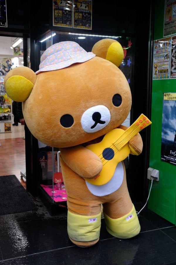 リラックマ Giant Teddy Bear playing a guitar