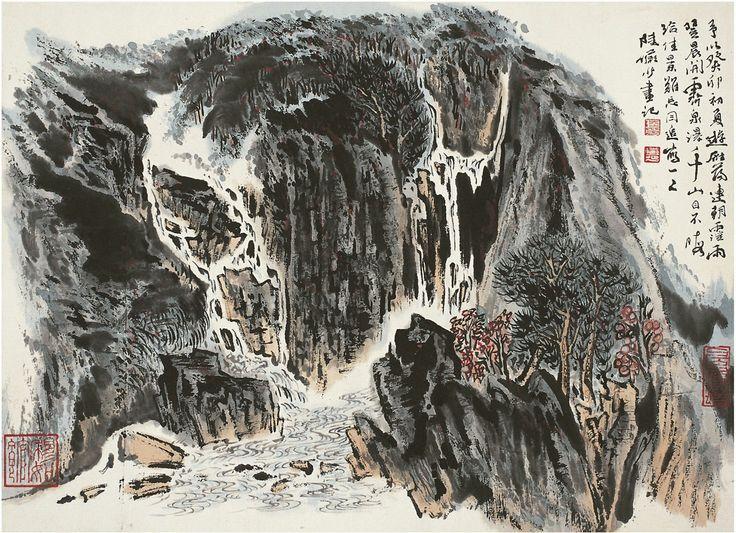 Lu Yan-shao 雁荡飞瀑
